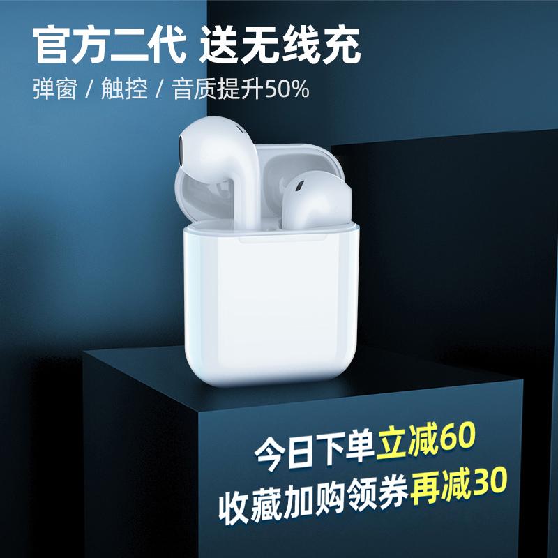 入耳式无线蓝牙耳机单双耳跑步运动适用于iPhone安卓通用网课办公