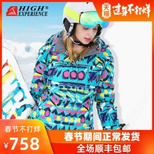 Women's ski suit South Korea outdoor waterproof thickened ski suit warm snow village tourism double board single board skiing equipment