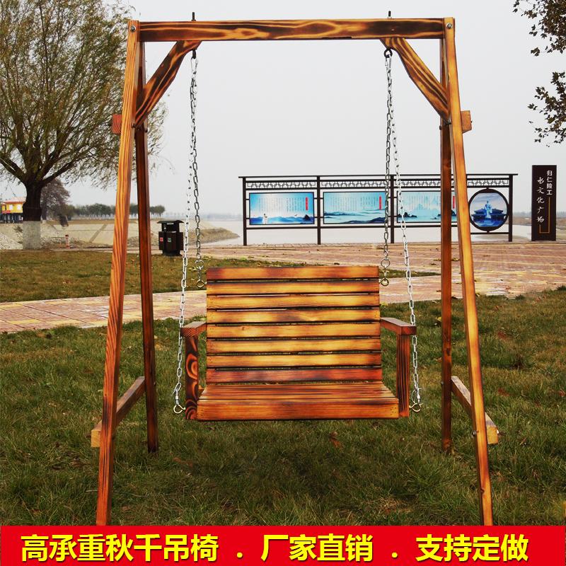 实木秋千吊椅家用室内阳台户外庭院防腐炭化木儿童成人单双人摇椅