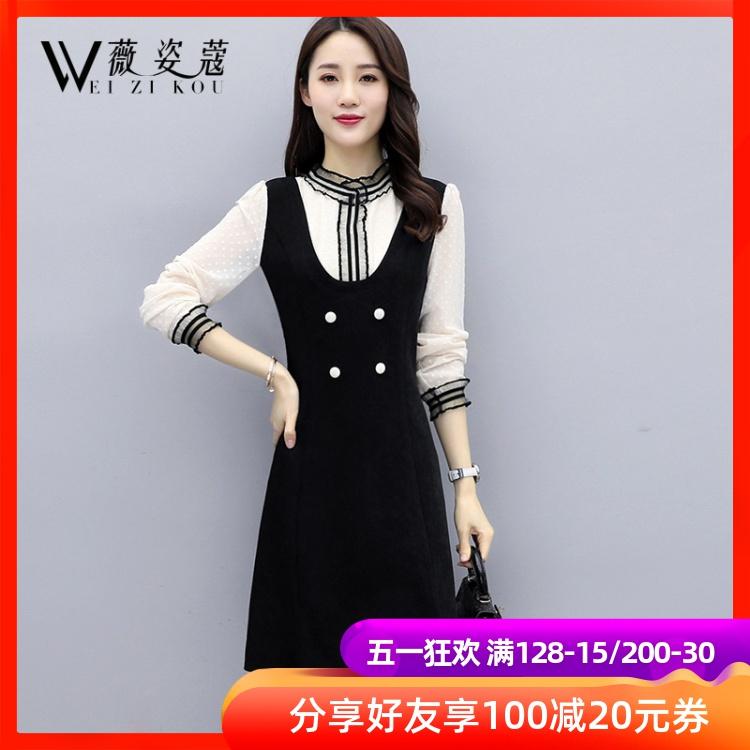 高冷御姐风连衣裙2020年流行女装新款春秋装法式修身显瘦气质裙子