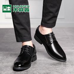 木林森皮鞋男韩版潮流真皮透气商务休闲黑色男士英伦正装鞋子低帮