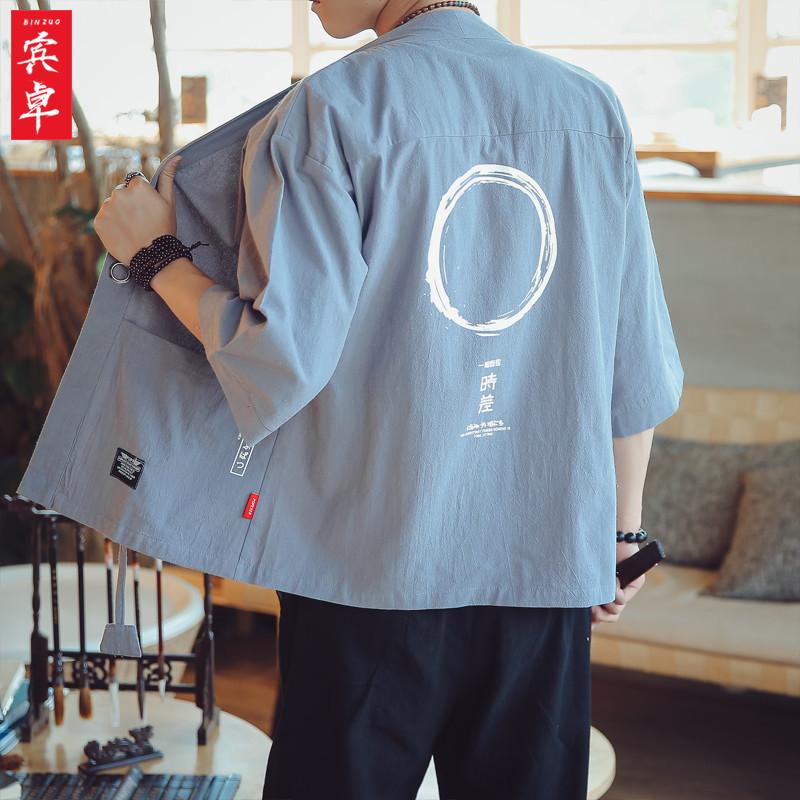 夏季七分袖开衫中国风唐装男士青年休闲男装复古风仙气改良汉服潮