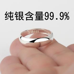 999足银戒指男纯银个性单身光面男生尾戒男士介指白银银戒子潮图片