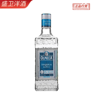 Omega Mexican Tequila 750ml