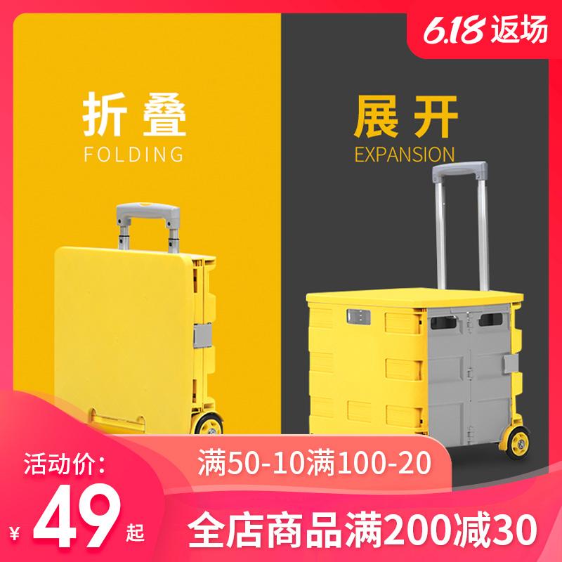 后备箱储物箱整理车内置物神器汽车用品大全拉杆可折叠收纳盒车载