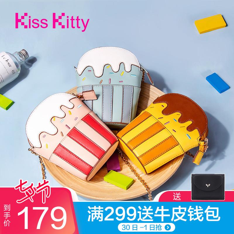 Kiss Kitty包包2019新款夏天小清新可爱迷你小包链条手机包女斜挎