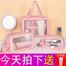化妆包2020新款超火ins风大容量便携女旅行防水洗漱包品收纳袋盒