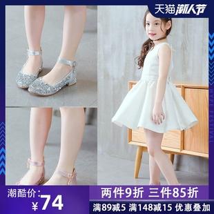 女童公主鞋2020新款夏儿童高跟鞋小女孩水晶鞋走秀单鞋女童皮鞋子图片