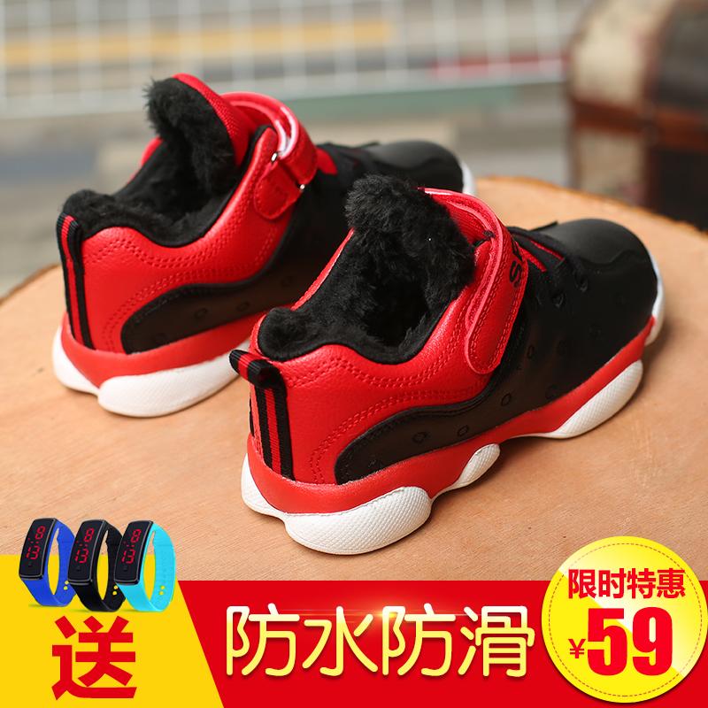 童鞋男童运动鞋秋冬季新款休闲6-12岁皮面篮球鞋中大童儿童二棉鞋