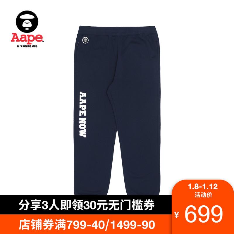 Aape男装秋冬猿颜徽章印花迷彩潮流束脚休闲裤卫裤6559XXD