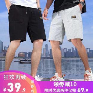 男士五分短裤男潮宽松 中裤子沙