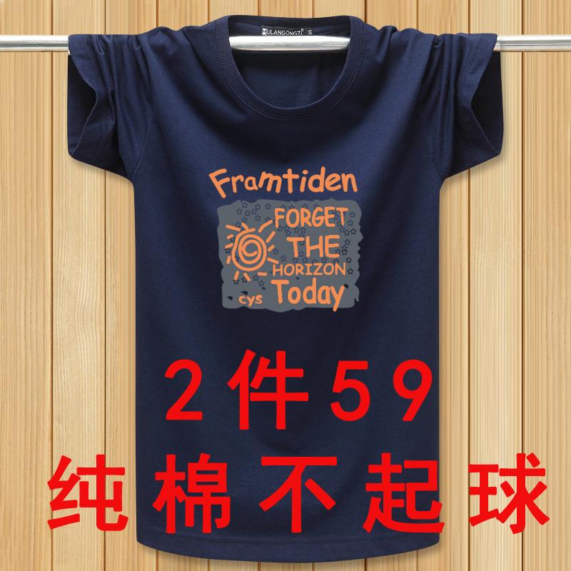 夏季男印花纯棉短袖T恤 加肥加大码上衣宽松运动胖子潮流�B恤汗衫