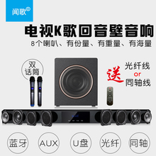 音箱电视音响客厅家用k歌5.1家i213影院液30重低音炮