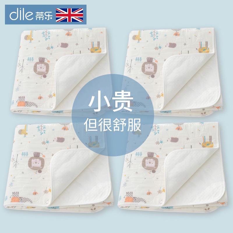 婴儿隔尿垫防水可洗纯棉透气小号新生宝宝四季通用秋冬可水洗床单