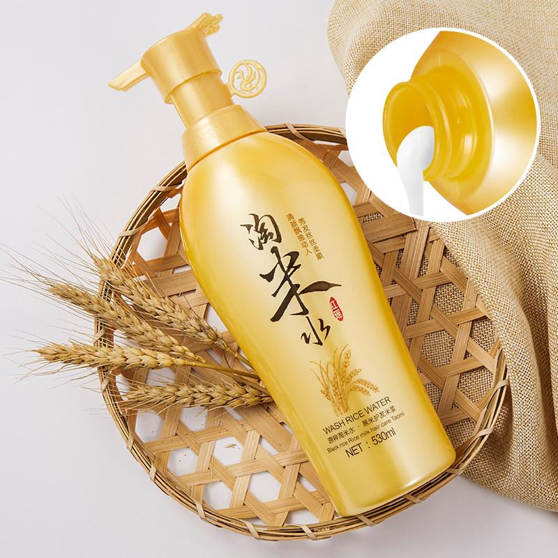 【拍3瓶 第2 3瓶0元】淘米水洗发水控油清爽留香洗头膏正品家庭装