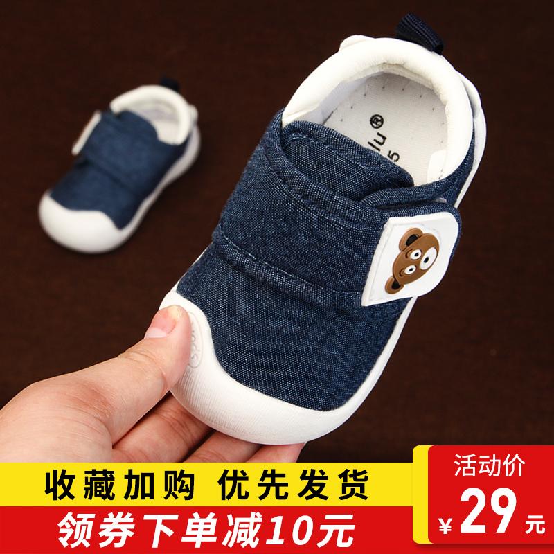 宝宝学步鞋男0一1-2岁软底婴儿秋冬季加绒棉鞋幼儿女不掉宝宝鞋子