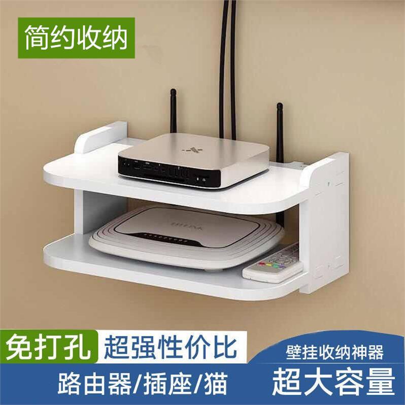 电视机顶盒置物架多层免打孔路由器收纳盒客厅挂墙墙壁投影仪墙面