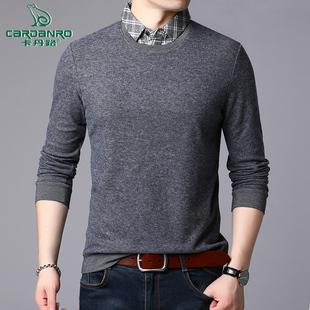 卡丹路假两件男秋季长袖T恤中年男士薄款上衣男装条纹宽松打底衫