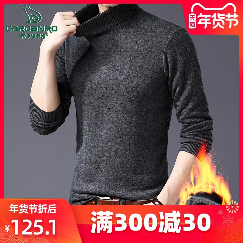 卡丹路高领毛衣男双翻领秋冬季男士加绒加厚纯色保暖针织打底衫潮