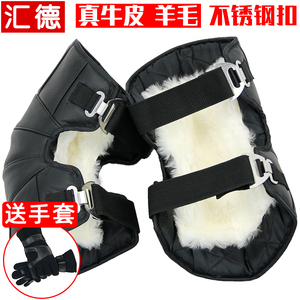 Motorcycle knee pads warm cycling winter electric car leg shield windshield equipment windproof cold men and women wool thickening