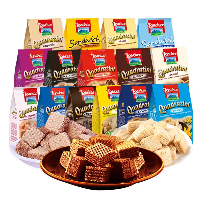 威化饼干意大利进口莱家饼干125g粒粒威化饼休闲零食糕点