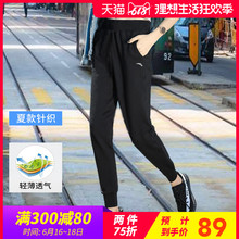 Anta Sportswear Pants Official Website Summer 2019 Slim Loose Knitted Black Pants Guard Pants