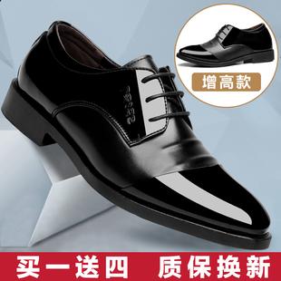 男士皮鞋秋季2020新款商务正装休闲潮鞋韩版结婚英伦透气内增高鞋图片