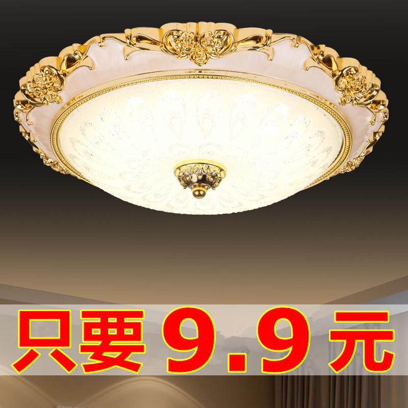 LED吸顶灯客厅灯具