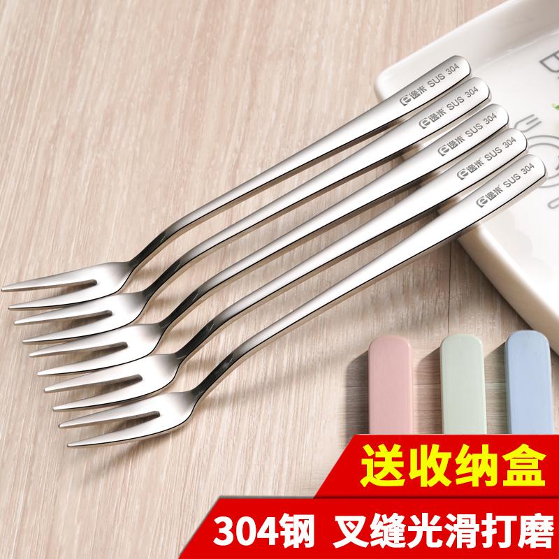 水果叉套装 创意 可爱304不锈钢小叉子家用欧式插果签水果点心叉