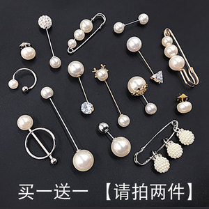 Korean fashion pearl anti-bare brooch pin pin cardigan small pin buckle sweater coat assembly accessories women