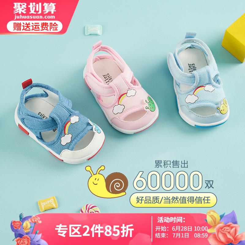 男宝宝凉鞋布鞋夏季婴儿凉鞋幼儿软底防滑0-1一2岁女宝宝学步鞋