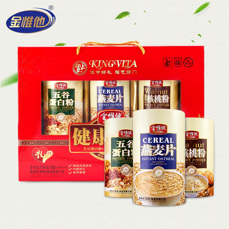 金惟他中老年核桃粉冲饮燕麦片早餐礼盒送礼老年人营养品食品礼盒