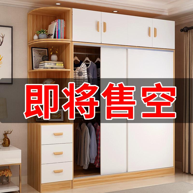 简易衣柜推拉门现代简约两门出租房实木质收纳衣柜家用卧室经济型