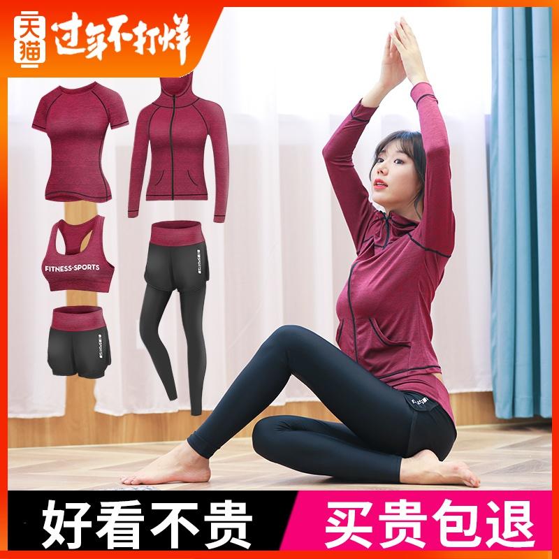 端健身网红时尚速干瑜伽两件套