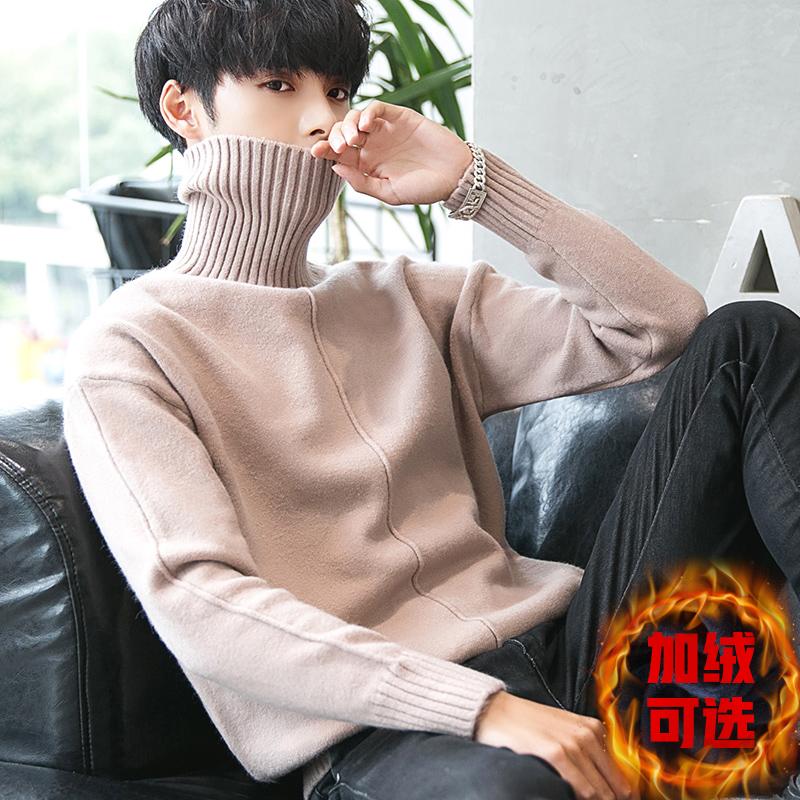 冬季高领毛衣男韩版潮流个性宽松针织衫加绒加厚纯色打底衫学生潮
