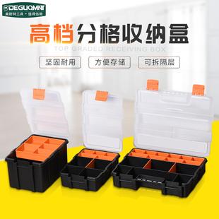 零件盒螺丝分类元件收纳带盖小盒