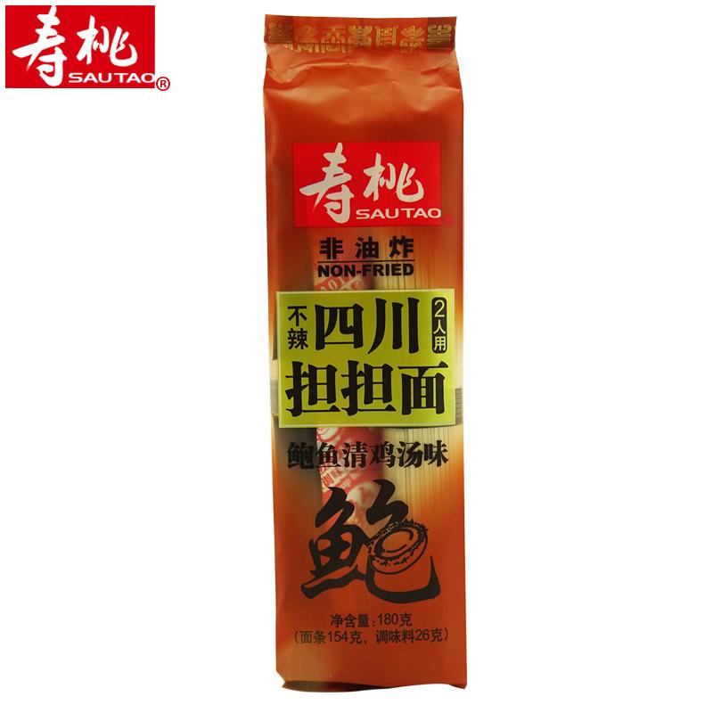 寿桃牌 四川担担面 鲍鱼清鸡味180g袋装 带酱包  煮食面 细面条