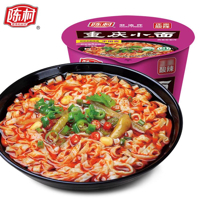 陈村 重庆小面酸辣味100g单桶装非油炸方便面速食炸酱面拌面泡面