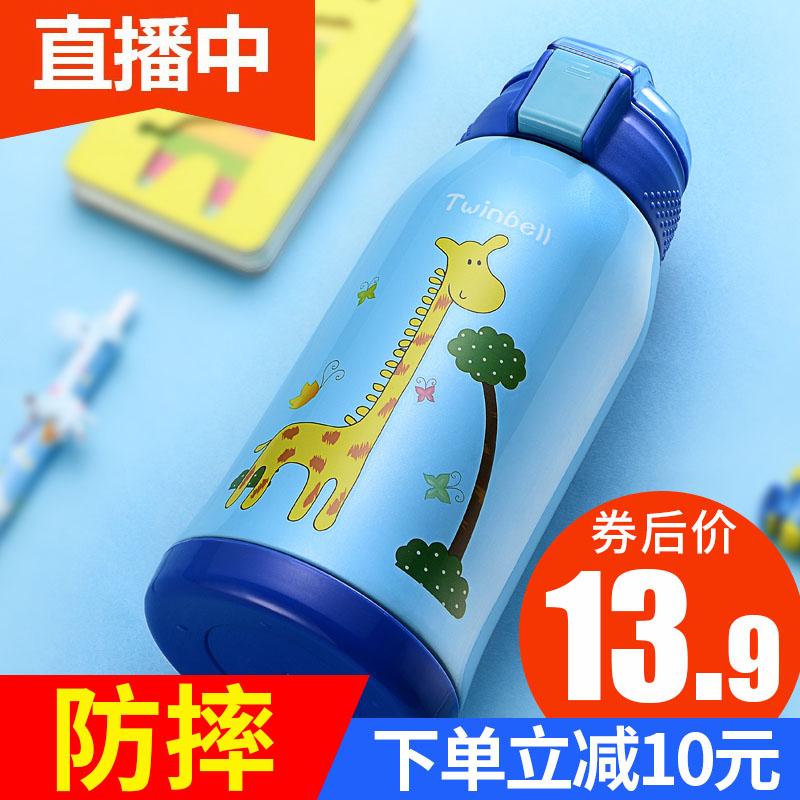 Twinbell儿童保温杯带吸管两用防摔宝宝水杯幼儿园小学生便携水壶