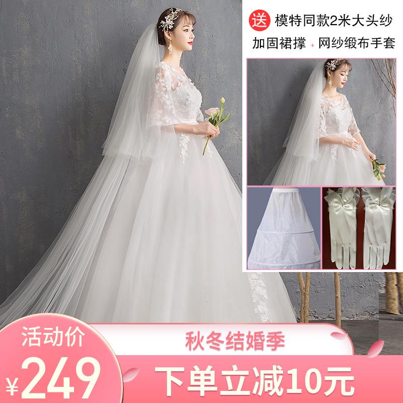 孕妇婚纱礼服2019新款冬季高腰遮孕肚子胖mm新娘白色齐地大码显瘦