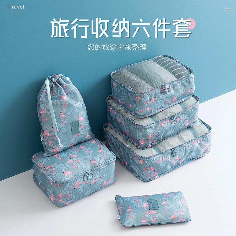 旅行收纳包行李分装整理袋打包袋行李箱衣服鞋收纳袋套装衣物旅游