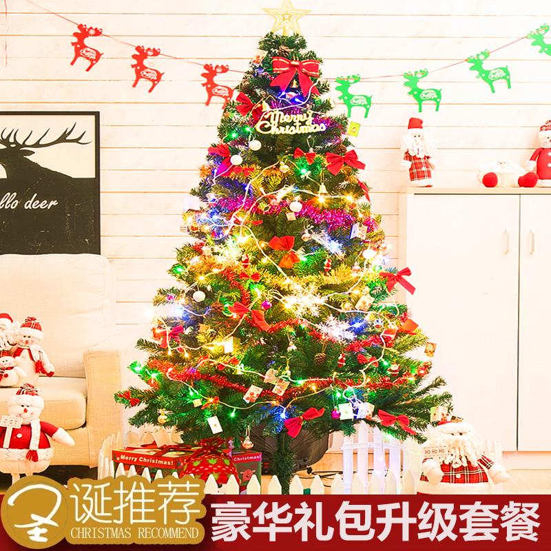 圣诞节圣诞树圣诞场景装饰道具60CM1.5米1.8米2.1米3米套餐树