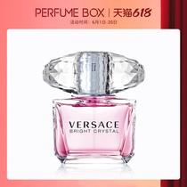 【虞书欣同款】Versace/范思哲晶钻香水女士花香果香