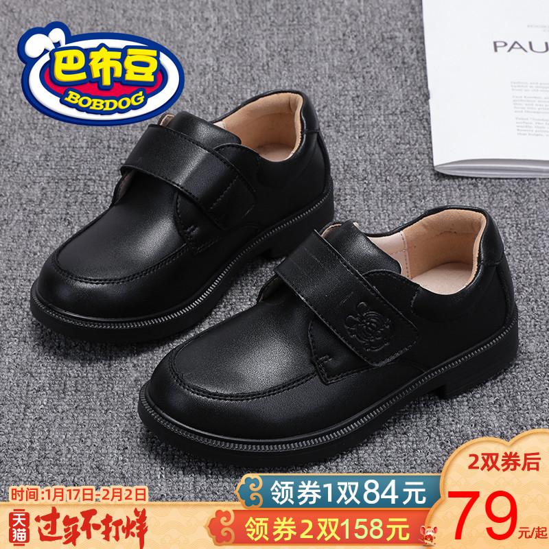 [¥84]巴布豆童鞋旗舰男童鞋子2019新款秋款演出鞋软底黑色英伦儿童皮鞋