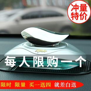 汽车上香水车载座式用品车内香气车用饰品摆件持久淡香装饰高档男