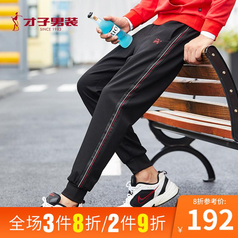 才子男装休闲裤冬季新款青年时尚小脚裤中国风麒麟刺绣束口长裤子