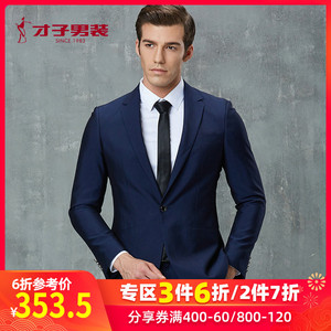 Gifted Men's Suit Suit Autumn New Youth Business Casual Slim Black Work Suit Formal Jacket