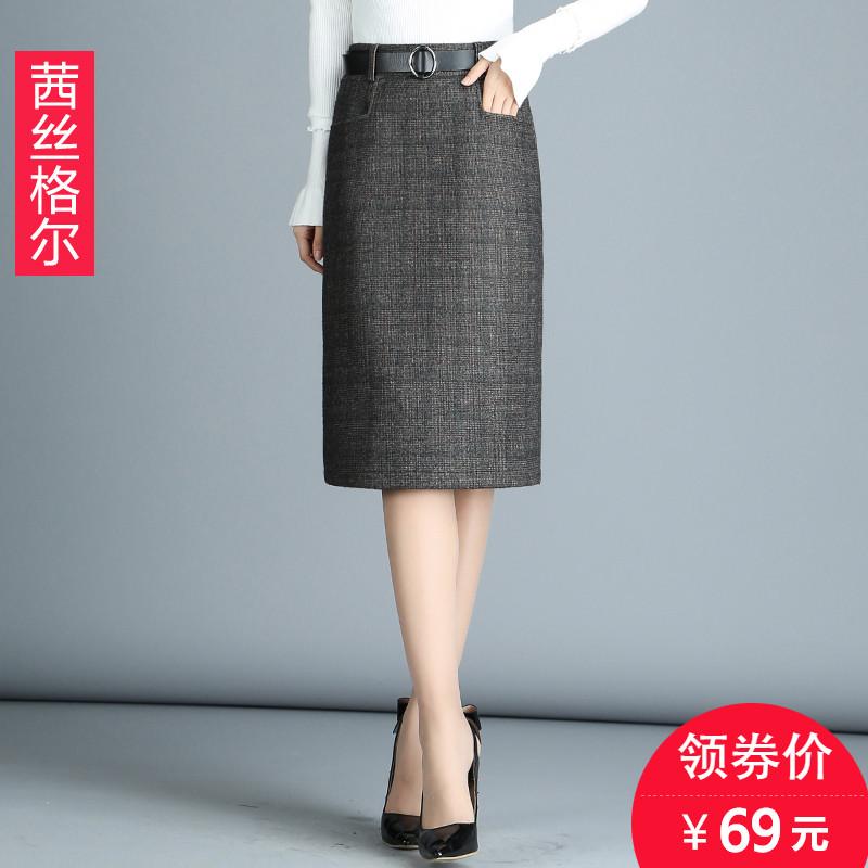 格子半身裙女2018秋冬季新款中长款毛呢一步裙高腰包臀裙格子短裙
