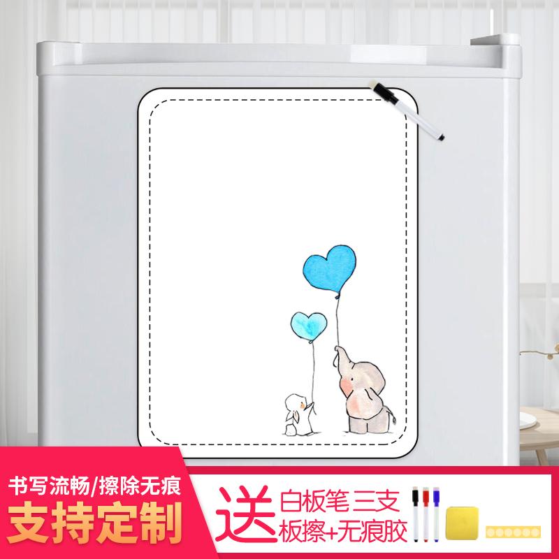 冰箱贴留言板可擦写冰箱留言贴创意ins北欧磁贴可爱白板磁铁吸铁