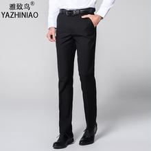 西裤商务正装修身裤冬厚款直筒宽松西装裤休闲裤垂感西装长裤